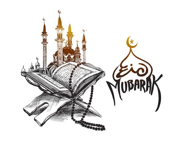 dua ramadan mubarak