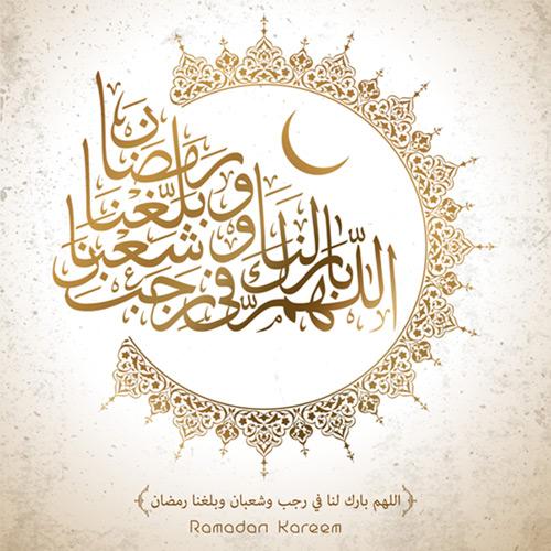 ramadan aftar dua
