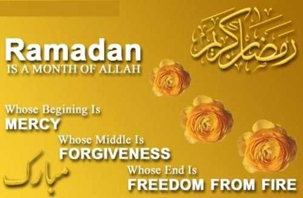 ramadan dua daily