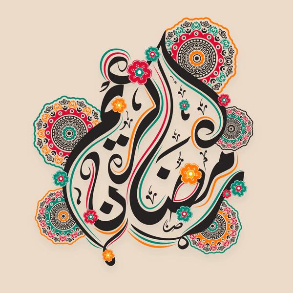 ramadan dua image