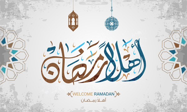 ramadan sehri dua