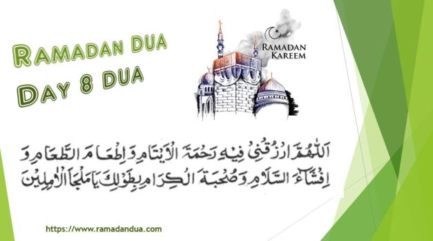 Ramadan Dua Day 8