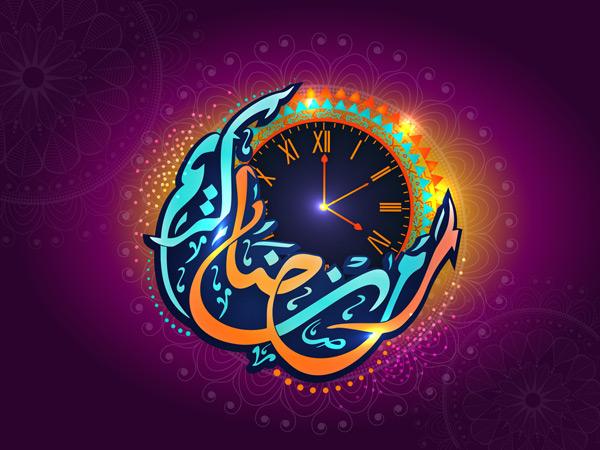 day 8 ramadan kareem dua