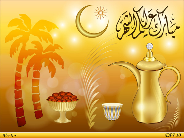 ramadan day 8 dua