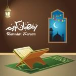 ramazan month day 5 dua