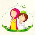 ramazan dua 2019 day 2