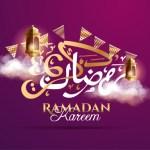 2nd ashra dua ramadan
