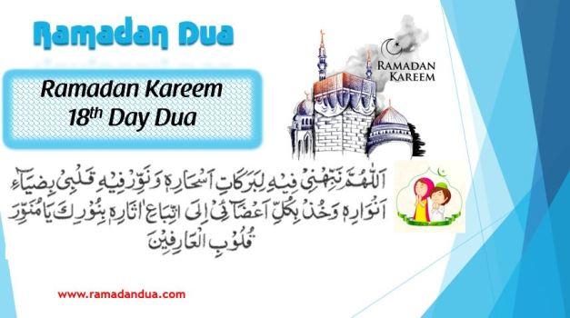 Ramadan Dua day 18