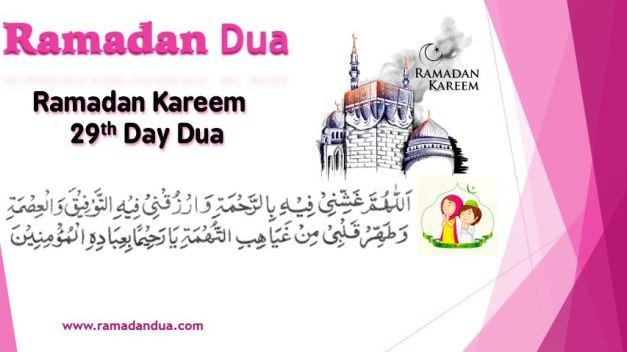 Ramadan Dua day 29
