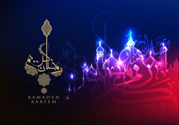 first-ashra-oframadan-Kareem