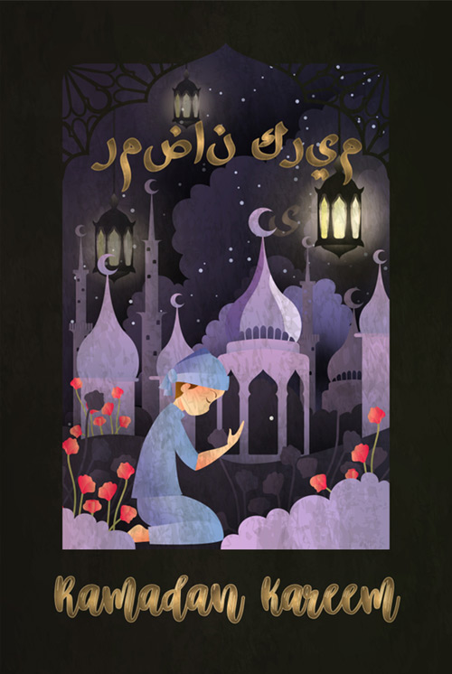 ramadan day 23 dua image