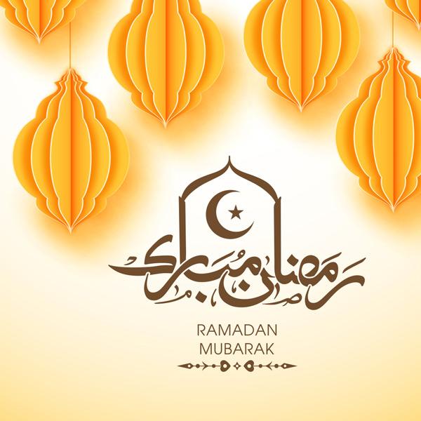 ramadan day 30 dua