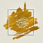 ramadan dua day 21 pic