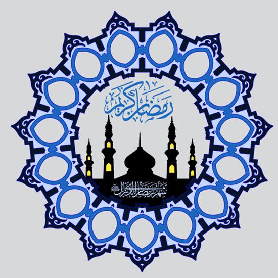 ramadandua-for-first-10-da