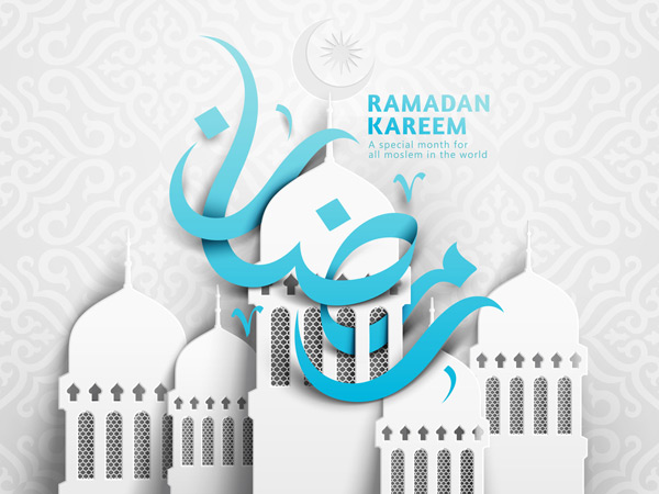 ramadan kareem dua 17th image