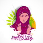 ramadan kareen dua daily