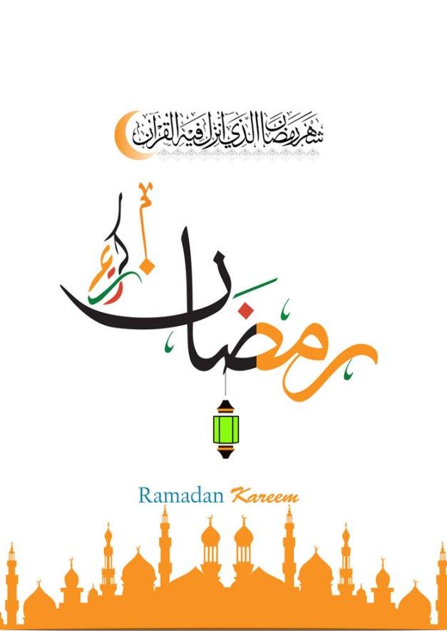 Abu Dhabi Ramadan Calendar