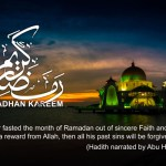 Ramadan Islamic quotes 2019