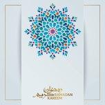 happy ramadan mubarak cards