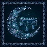 ramadan cards greetings 2020