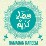 ramadan cards 2020
