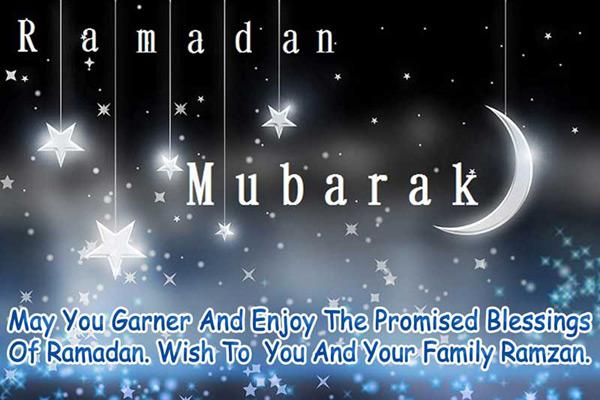 ramadan kareem wishes 2019