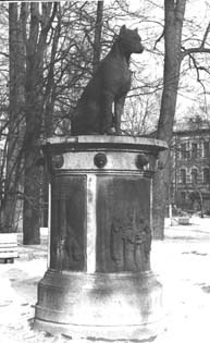 image of monument to Pavlov's dog