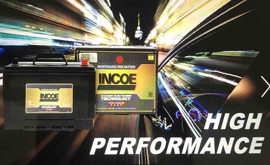 Daftar Harga Aki INCOE Battery