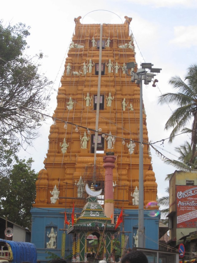 Hasanamba Temple.jpg