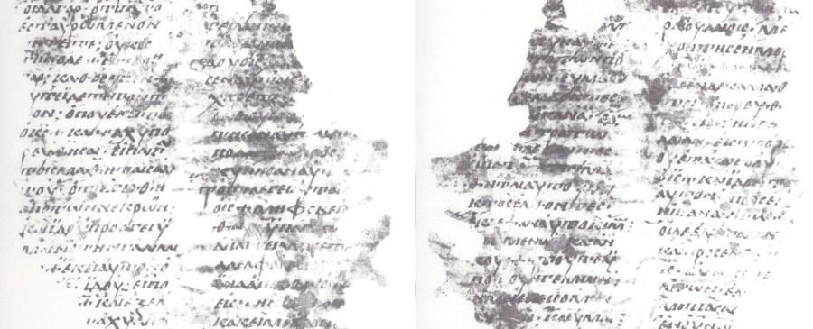 Uncial Gregory Aland