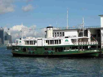HK Star Ferry Harbour Ship