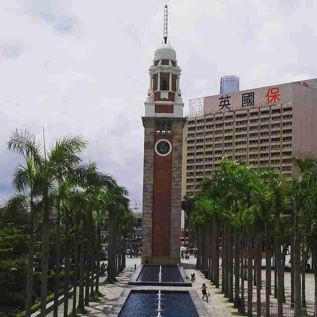 Clock Tower in Hong Kong