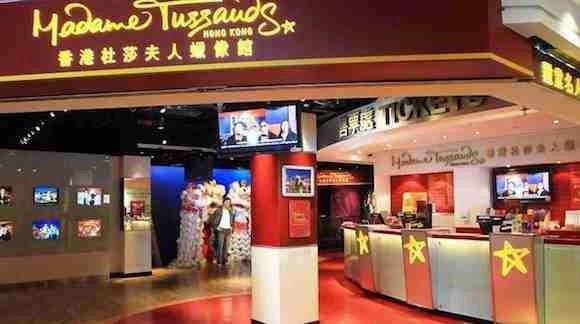 Madame Tussauds in Hong Kong