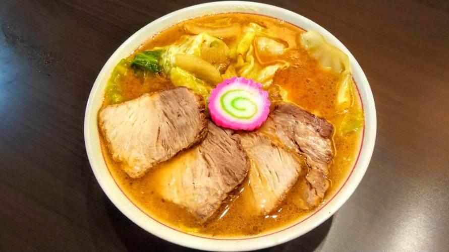 いの麺🍜8発目✨味噌野菜ラーメン