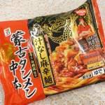 蒙古タンメン中本 辛旨汁なし麻辛麺