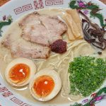 "<span class=""title"">[Great Ramens of Japan] : How to make Hakata Tonkotsu Ramen  (博多ラーメンの作り方)</span>"
