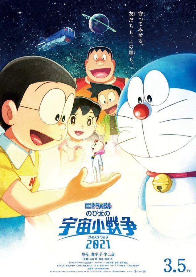 Doraemon Vuelve A La Pantalla Grande En 2021 En Japón