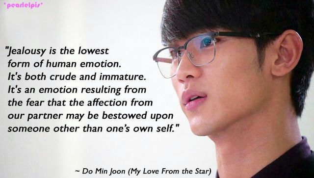 do min joon quotes