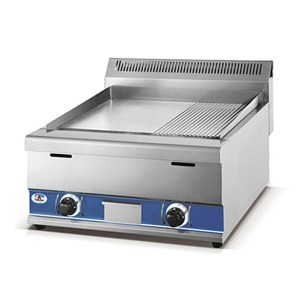 Gas Griddle HGG-752