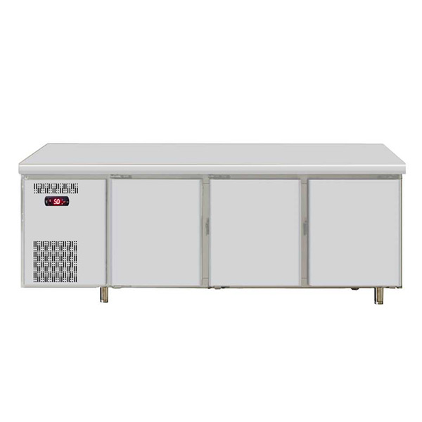 Under-Counter-Freezer-MGCF-210
