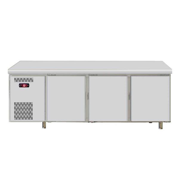 Under-Counter-Freezer-MGCF-210