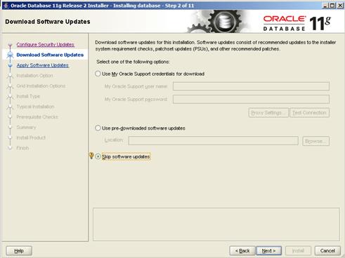 התקנת אורקל - Software updates
