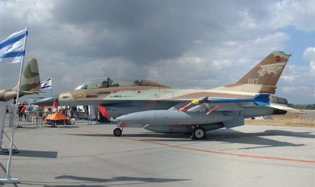 """אתר חיל-האוויר : טייסת """"הנגב"""" חוגגת 40"""