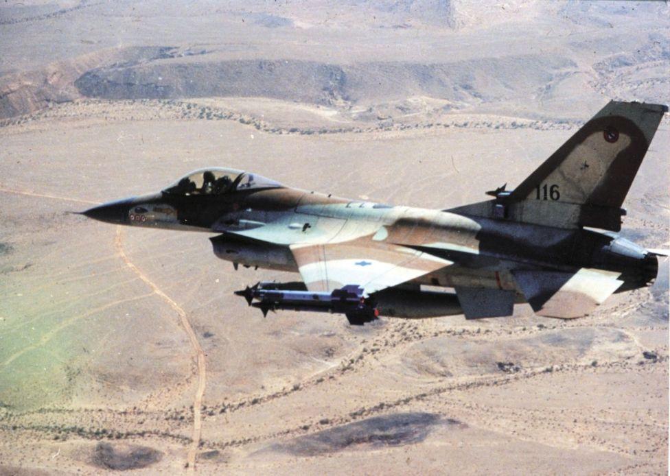 מטוס 116