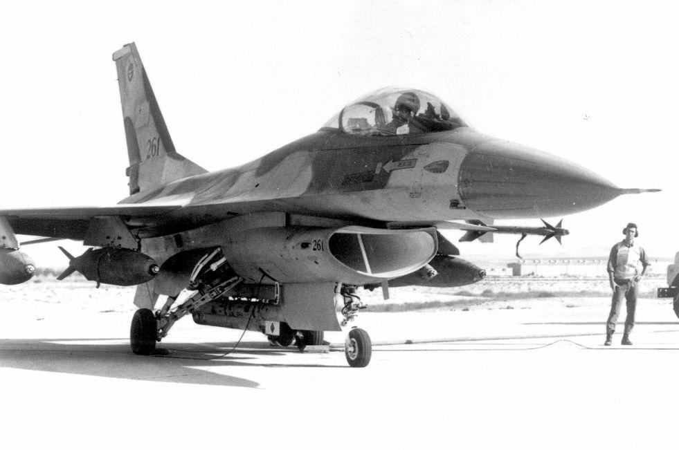 מטוס 261