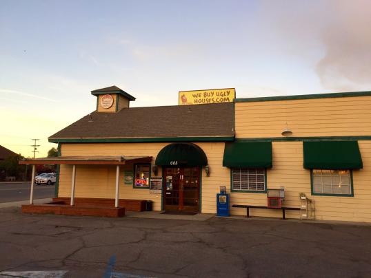 Amerient Restaurant