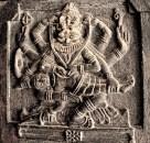 Lord Narasimha Deva