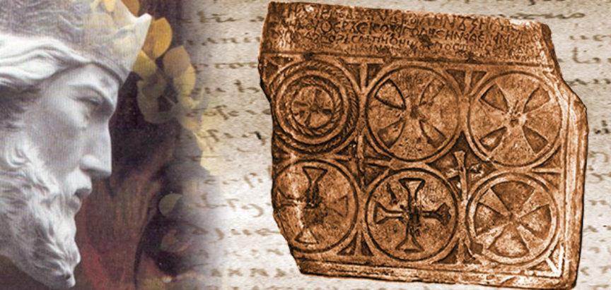 Pismo pape Inocenta III. iz 1202. godine