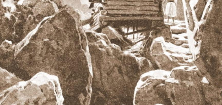 Ramski mučenici