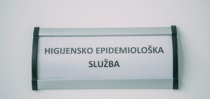 """Uređena unutrašnjost zgrade Doma zdravlja """"Rama"""""""